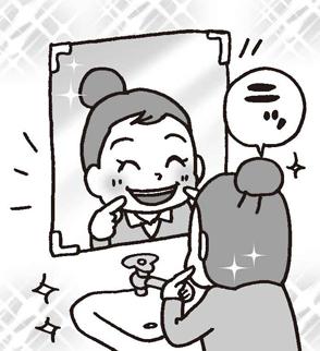 01_先生の笑顔