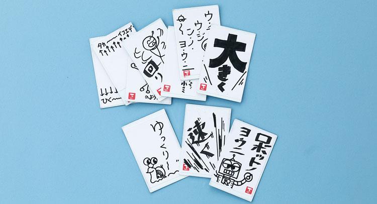 音読カード