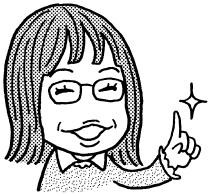 藤木先生似顔絵