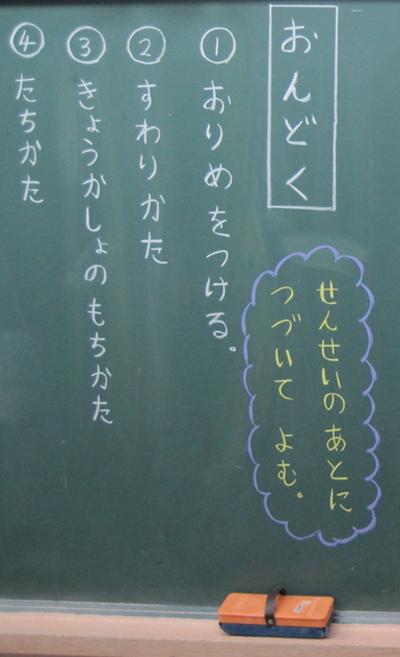 02_音読の基本