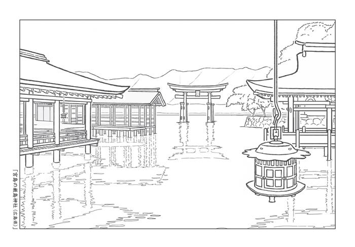 宮島の厳島神社(広島県)