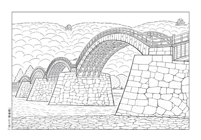 日本三名橋のひとつ、山口県にある錦帯橋をぬりえ用線画にしました。自由にダウンロードしてお使いいただけます。
