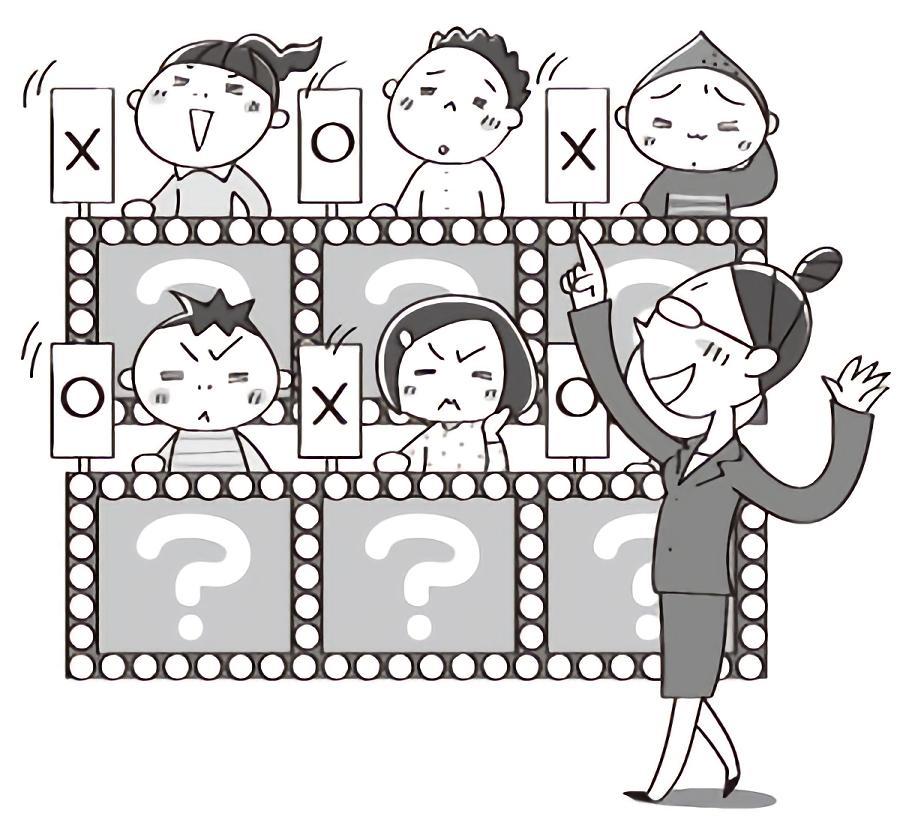 先生と生徒のクイズ大会的なイメージイラスト