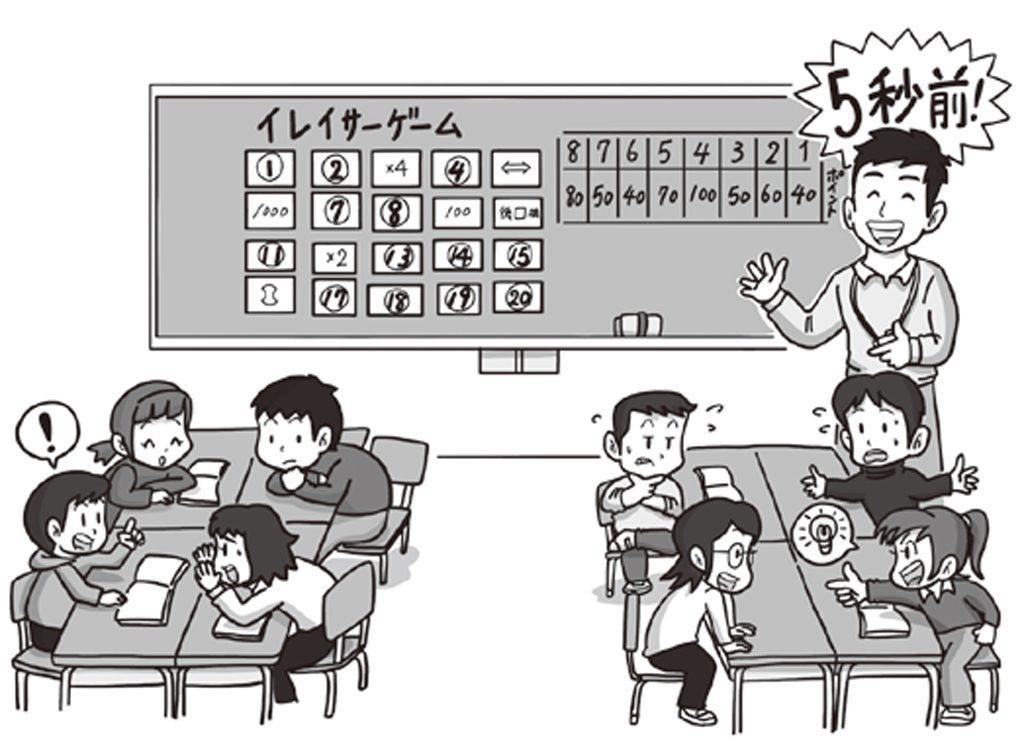 「ドキドキ イレイサーゲーム」