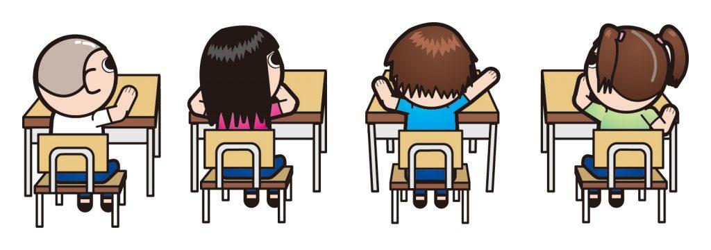 一年生の国語と算数で「聞く力」を育てる_授業を聞くこどもたちのイラスト