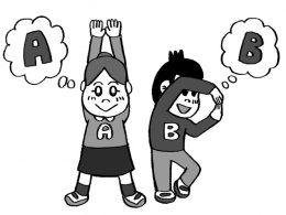 アルファベットクイズをする子ども