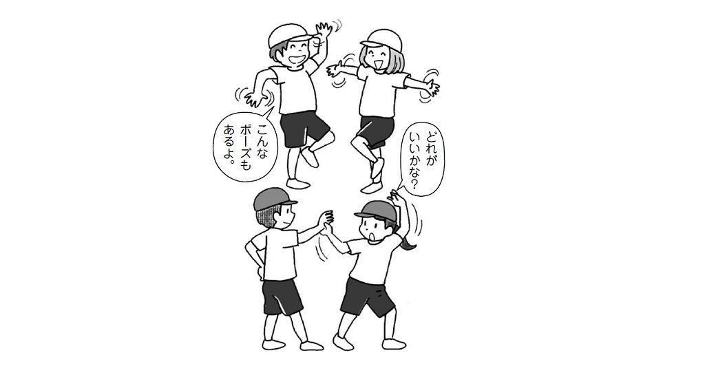 主体的・対話的で深い学びの実践例