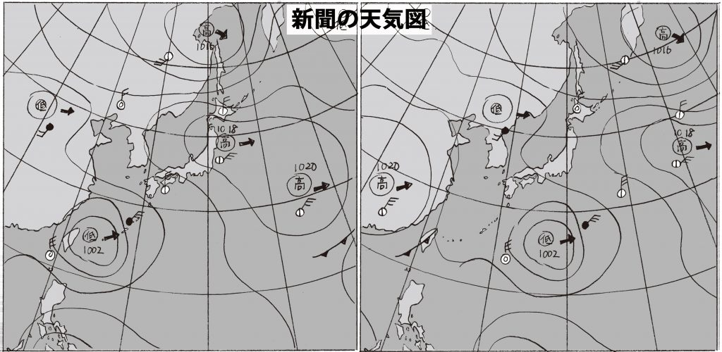 新聞の天気図を時系列で並べて観察します