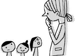 イラスト/イクタケマコト