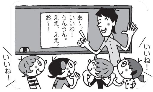 教師と子どものイラスト