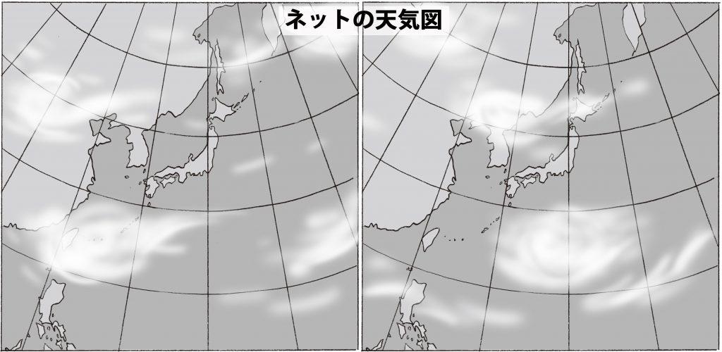 ネットの雲画像を時系列で並べて観察します