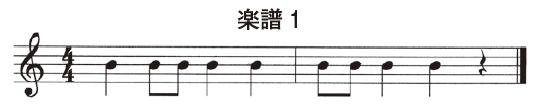 シの音だけを使った、まねっこリズム楽譜