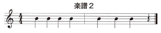 お助けリズム楽譜