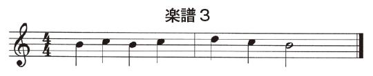 3つの音を使ったまねっこリズム楽譜