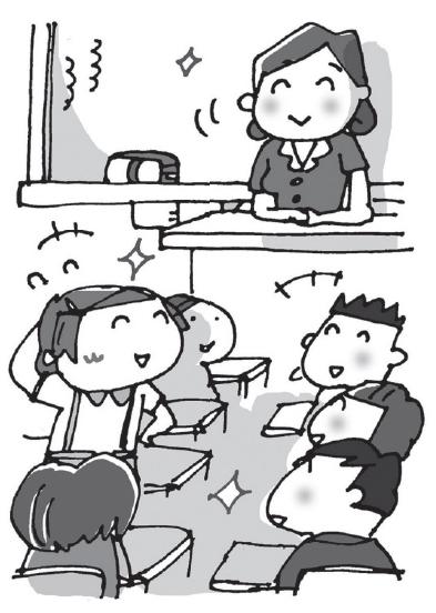 教師の笑顔がよい循環を生む