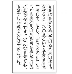 ノートまとめ1