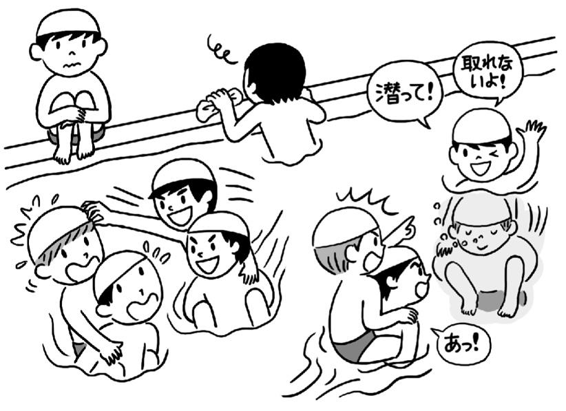 水中騎馬戦のイラスト