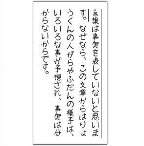 ノートまとめ2