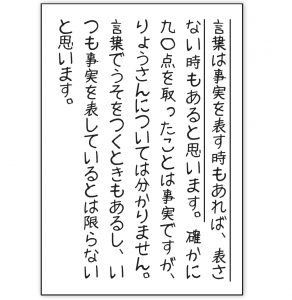 ノートまとめ3