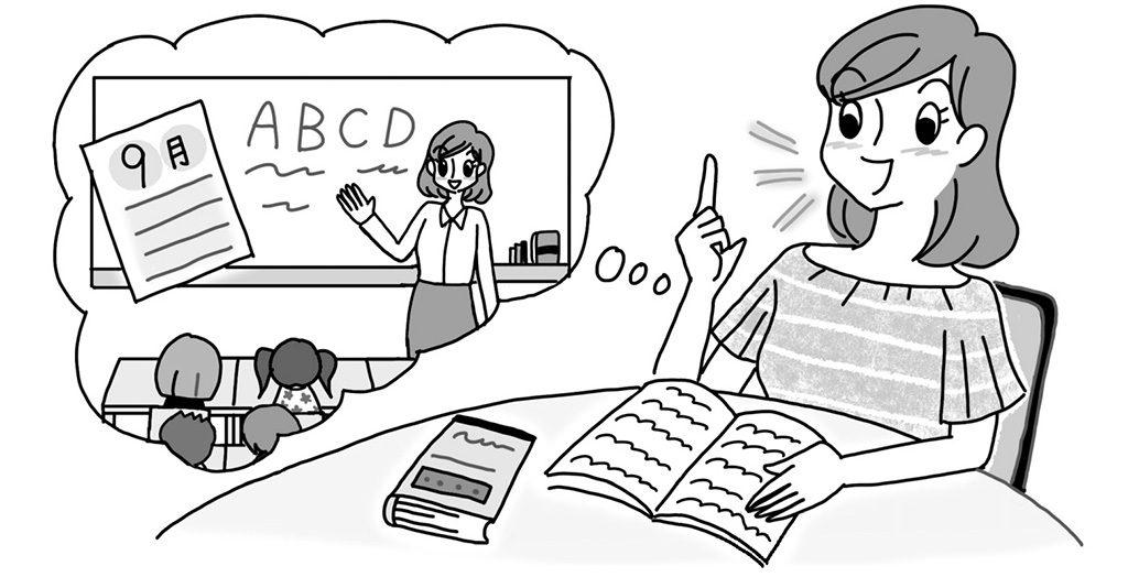 英語の授業を想像する先生