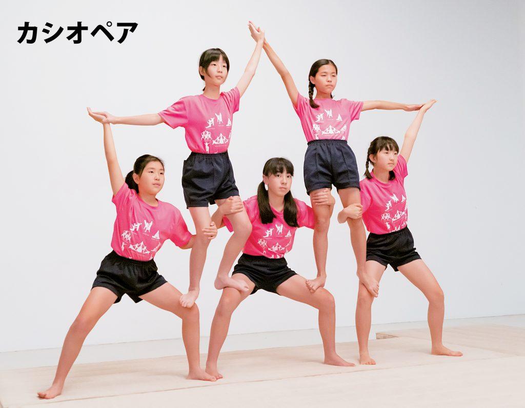 組み体操の5人技、カシオペア