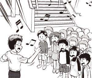 合唱を練習するこどもたち