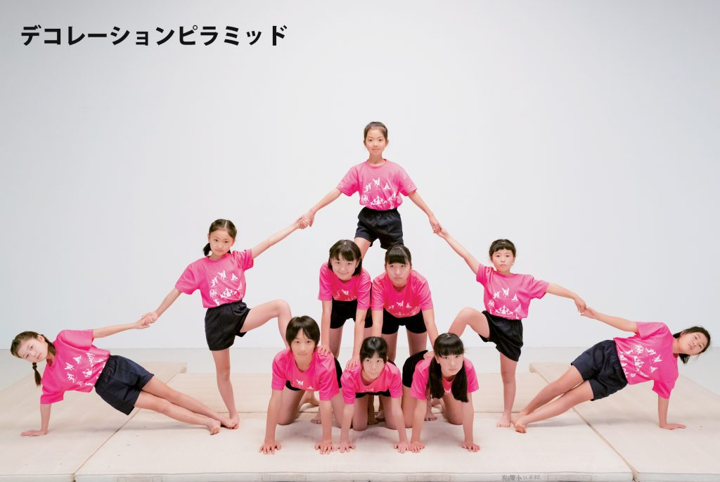 組み体操の大人数技・デコレーションピラミッド