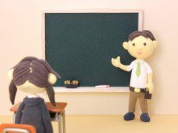 授業しているイメージ