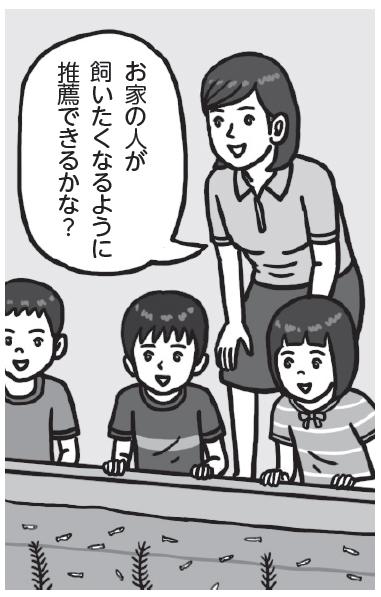 お家の人へのプレゼン授業
