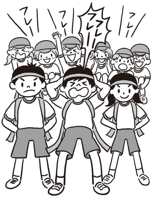 社会に貢献する子どもを育てる運動会