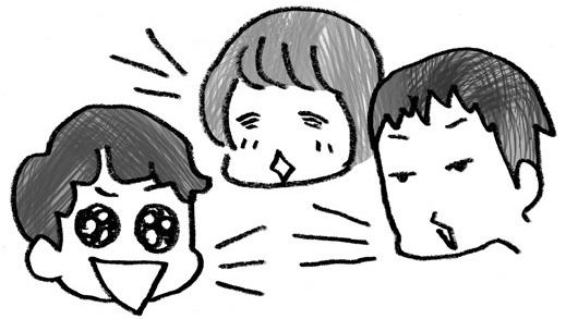 声に表情を付けて音読する子3人の子
