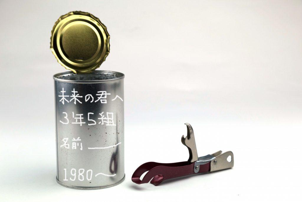 タイムカプセルのイメージ