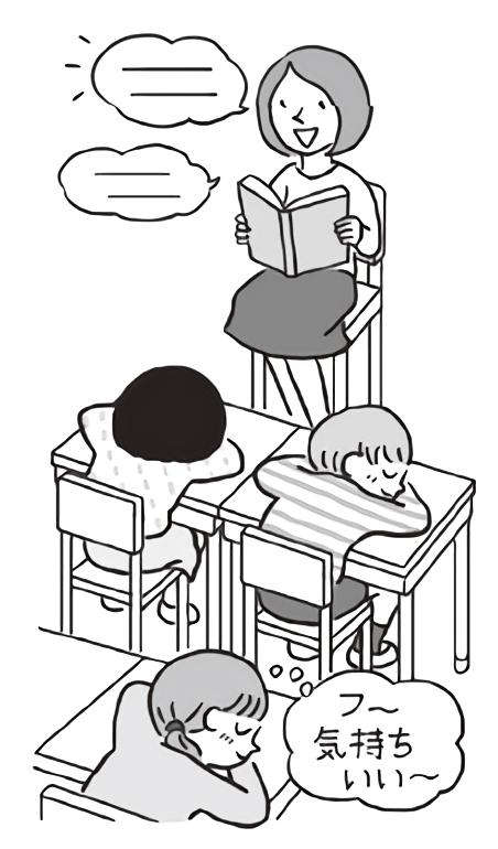 先生の読み聞かせで昼寝するこどもたち