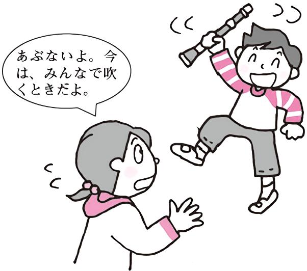 音楽の練習で他の子どもを指導する子
