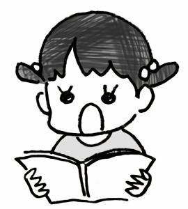 音読する子ども