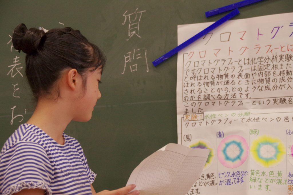 授業時間を子どもに預けるイメージ
