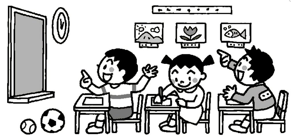 教室にあるものを数えている子供たち