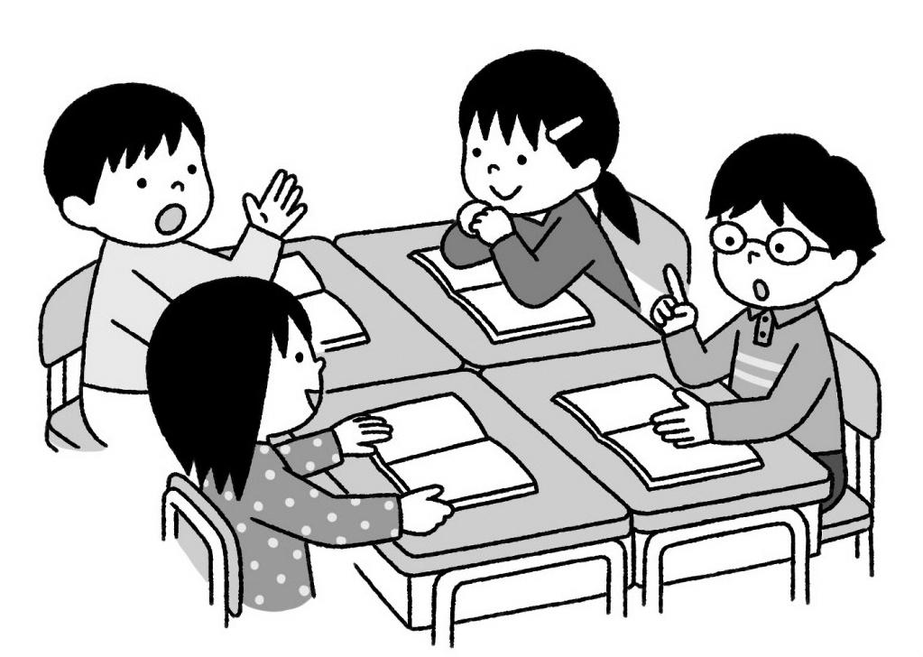話し合う子供たち