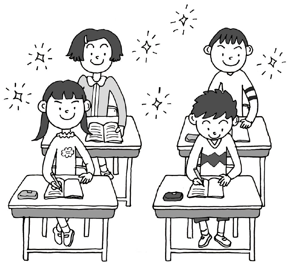 いきいきと授業を受けている子供たち