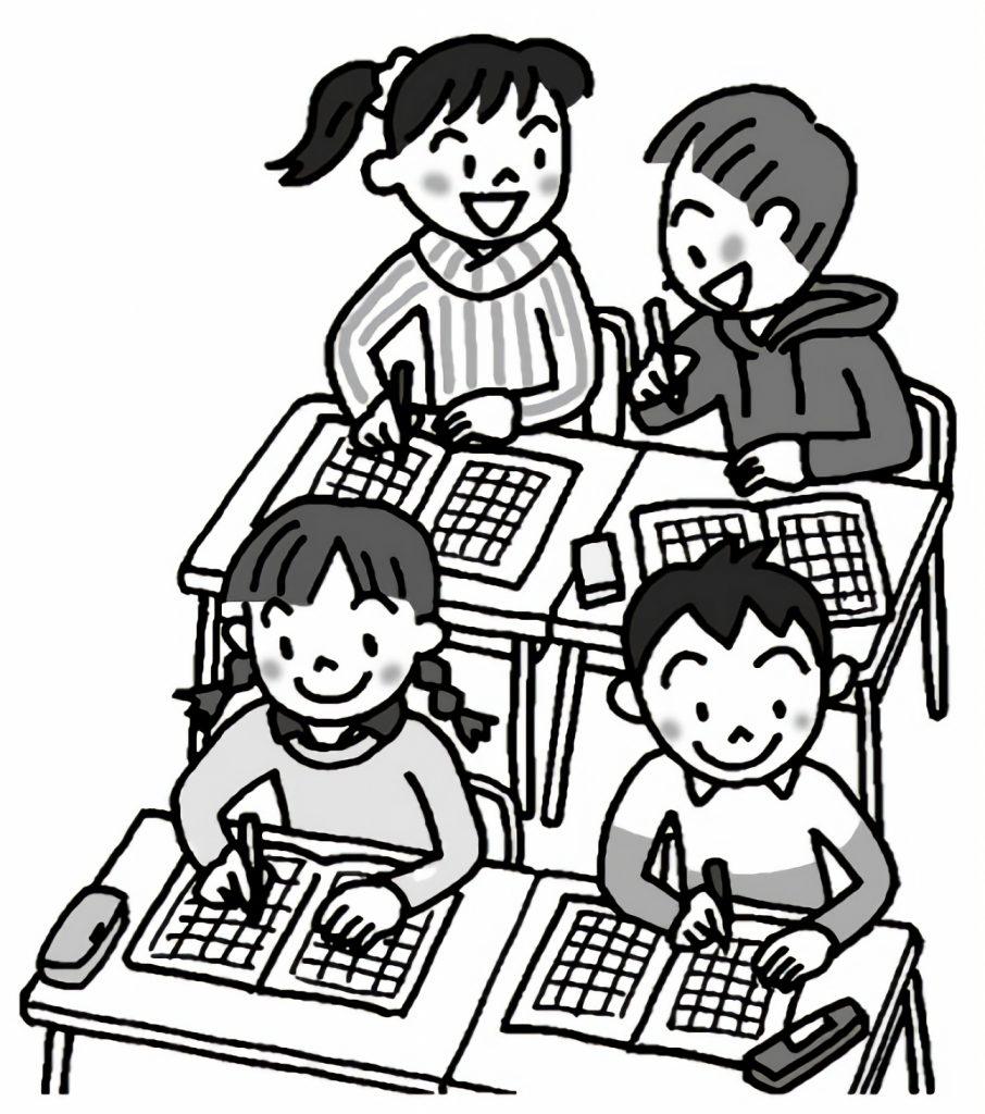 算数の授業を楽しそうに受けている子供たち