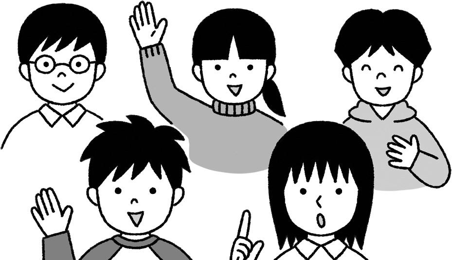 5人の子供