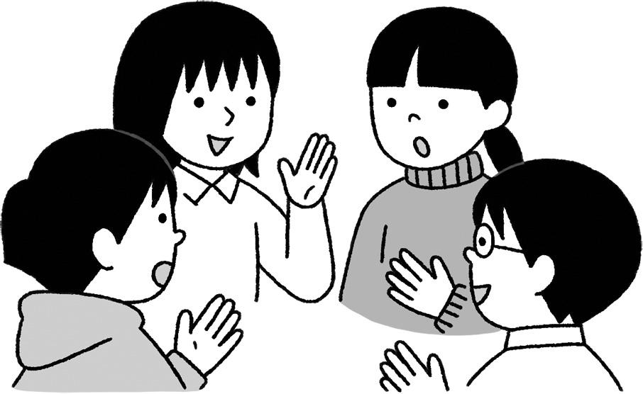話し合う四人の子供