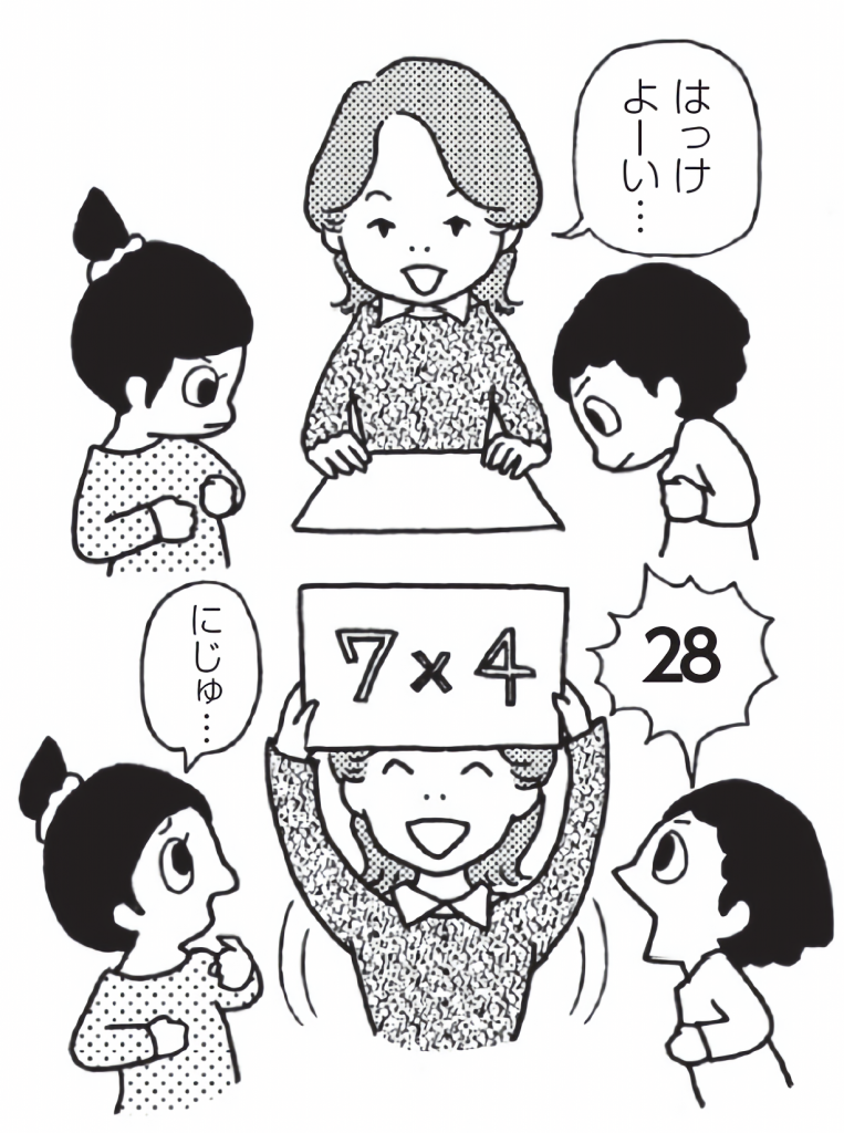 九九相撲イメージ