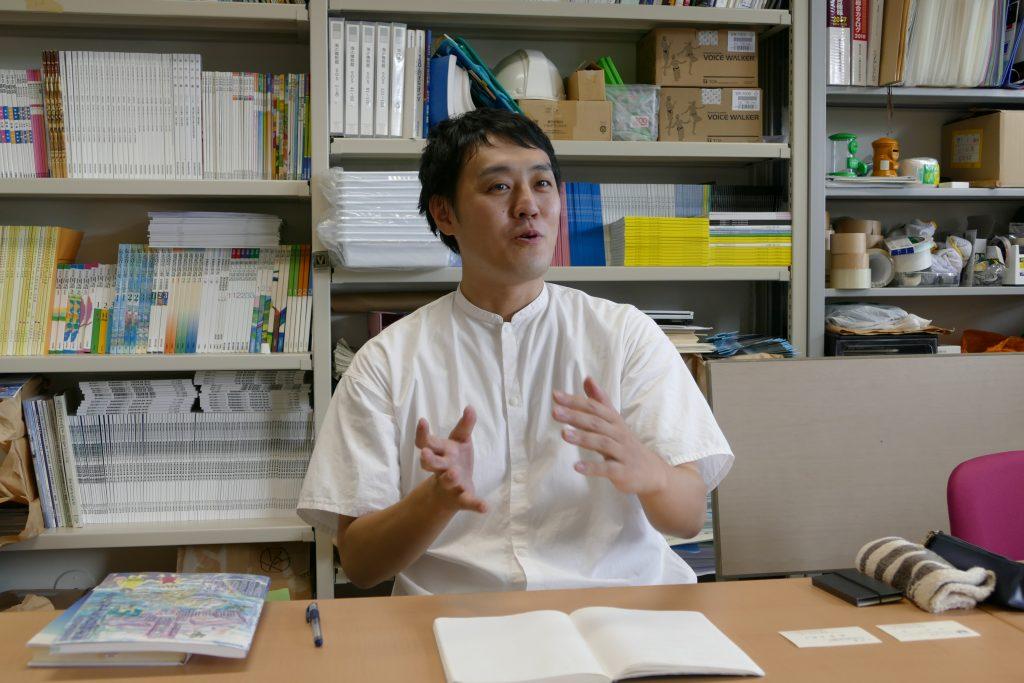 田口康大さん