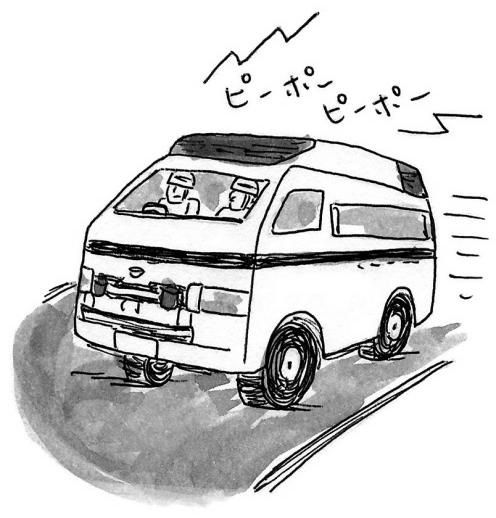 救急車「ピーポーピーポー」