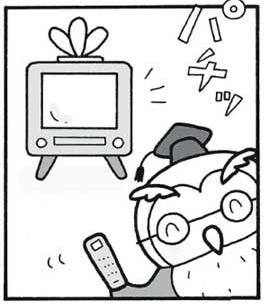 VTRのスイッチオン
