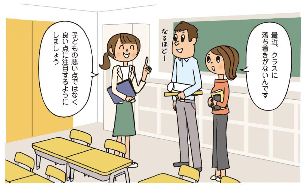 学年会は放課後に教室で5分で行う