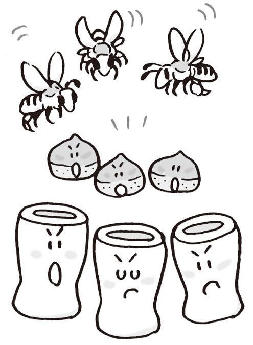 うす、クリ、ハチたち、集まってひそひそと相談