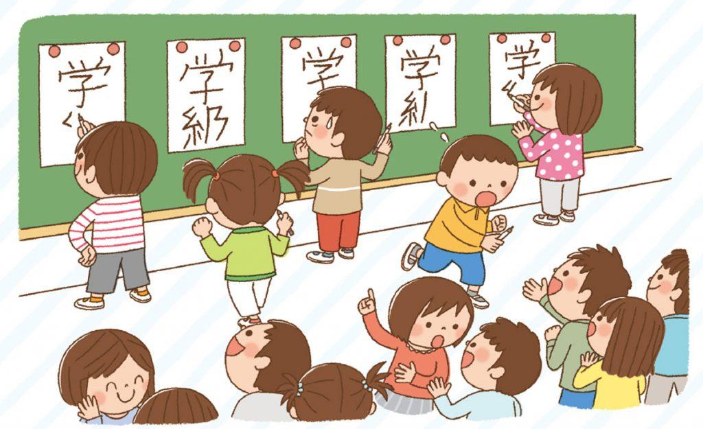 子ども同士の絆を強化するミニゲーム
