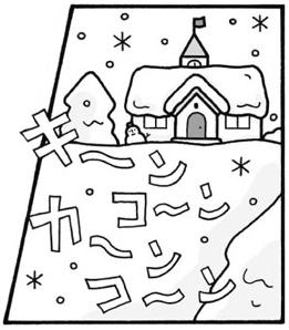 雪の降る校舎にチャイムが鳴り響く様子